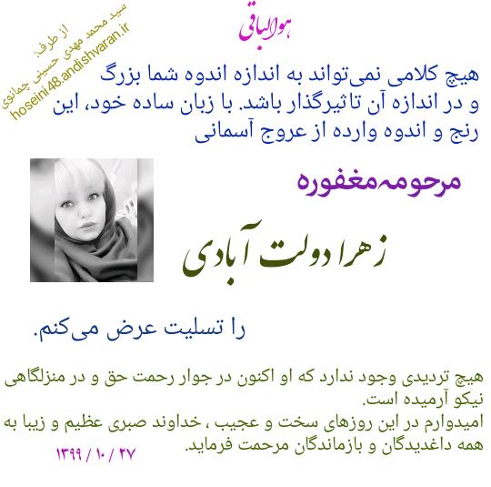 http://kelid40kelid.avablog.ir/upload/picture/quote_1610793027200~2[1].png